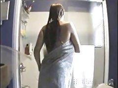 Mami duscht